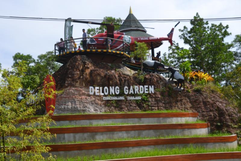 สวนเดอลอง (Delong Garden)